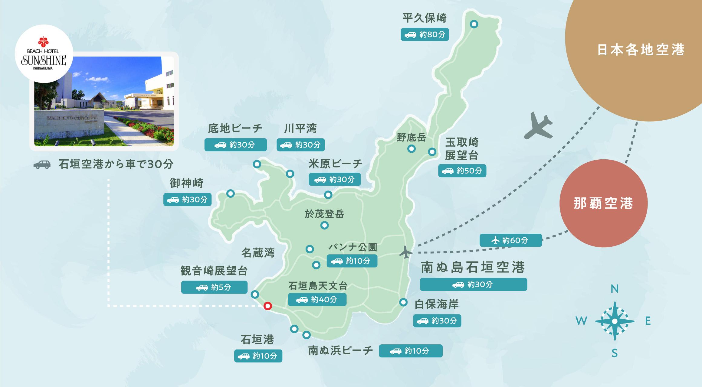 石垣島ビーチホテル アクセスマップ