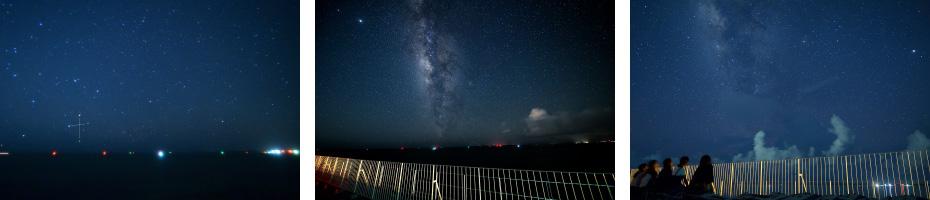 石垣島ビーチホテル しゃにしゃに星空ツアーについて